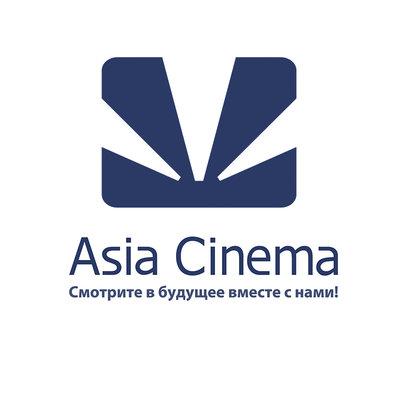 Логотип компании ASIA CINEMA