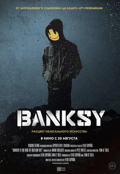 >Banksy