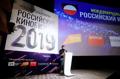Конференции ищут защиты от вируса